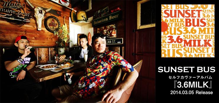 SUNSET BUS - セルフカヴァーアルバム 『3.6MILK』 Release