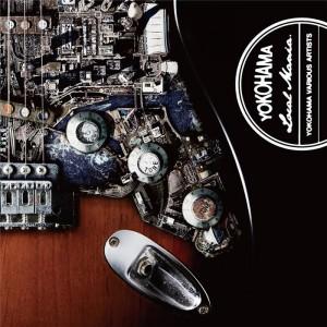 横浜V.A. コンピレーションアルバム 『YOKOHAMA LOCAL MANAI』 Release