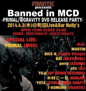 ~FRANTIC & SEEK & DESTROY pre~ Banned in MCD vol.9 -PRIMAL/零GRAVITY DVD RELEASE PARTY-