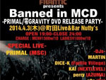FRANTIC & SEEK & DESTROY pre Banned in MCD vol.9 -PRIMAL/零GRAVITY DVD RELEASE PARTY- 2014/04/03(木) at 町田Live&Bar Nutty's