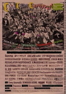 Chit Chat Carnival ~Bar Chit Chat 10th Anniversary! ~2014.4.19 (sat) at 横浜 THUMBS UP & STOVES 2ステージ開催!最終ラインナップ決定!!!