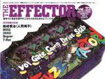 人間椅子 – 和嶋慎治がエフェクター雑誌 『The EFFECTOR BOOK Vol.23』に登場!