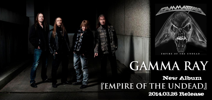 GAMMA RAY - New Album 『EMPIRE OF THE UNDEAD』 Release