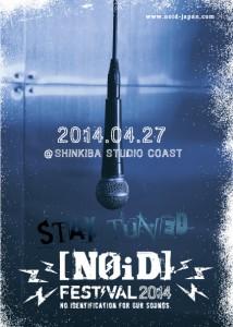 [NOiD]FEASTIVAL 2014 - 2014/04/27(sun) at 新木場STUDIO COAST 第1弾アーティスト発表!