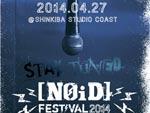 [NOiD]FEASTIVAL 2014 – 2014/04/27(sun) at 新木場STUDIO COAST 第1弾アーティスト発表!