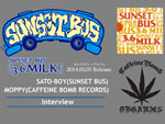 SUNSET BUS 『3.6MILK』 RELEASE - SATO-BOY(SUNSET BUS)、MOPPY(CAFFEINE BOMB RECORDS) Interview / A-FILES オルタナティヴ ストリートカルチャー ウェブマガジン