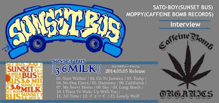 SUNSET BUS 『3.6MILK』 RELEASE - SATO-BOY(SUNSET BUS)、MOPPY(CAFFEINE BOMB RECORDS)  Interview