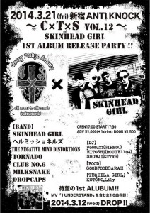 ~ CxTxS vol.12 ~ SKINHEAD GIRL 1st ALBUM RELEASE PARTY !!
