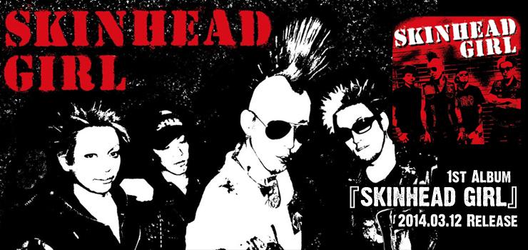 SKINHEADGIRL - 1st Album 『SKINHEADGIRL』 Release