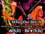Who the Bitch – DVD+CD set 『Nebbia』 Release 記念インタビュー ehi(Vo,Gt)・Nao★(Vo,Ba)