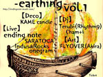 ending note 【Report of birth】 Release Party !!!!! 『-earthing-vol1』2014.04.05(sat) at下北沢THREE