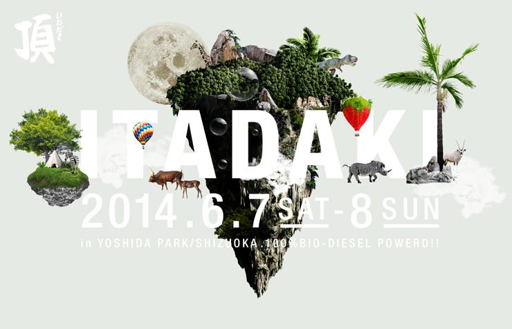 頂 ITADAKI 2014 – 2014.06.07(sat) – 08(sun) 【2 Days】 at 静岡/吉田公園特設ステージ/第四弾(最終)アーティスト発表!