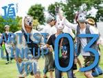 頂 ITADAKI 2014 – 2014.06.07(sat) – 08(sun) 【2 Days】 at 静岡/吉田公園特設ステージ/第三弾アーティスト発表!