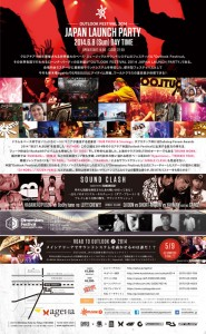 OUTLOOK FESTIVAL 2014 JAPAN LAUNCH PARTY - 2014.6.8 (SUN) ageHa / studio coast, Tokyo