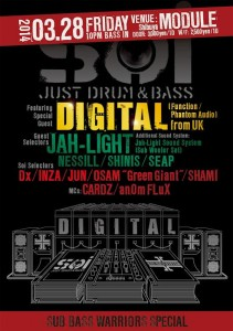 Soi -SUB BASS WARRIORS SPECIAL- feat. DIGITAL from UK & JAH-LIGHT SOUND SYSTEM 2014.03.28 FRI 10PM BASS IN at 渋谷module