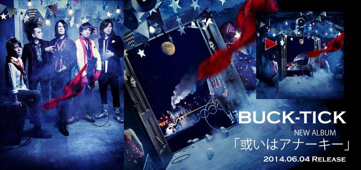 BUCK-TICK NEWアルバム「或いはアナーキー」の全容を発表!最新アーティスト写とジャケット写  も同時解禁!