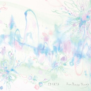 CD HATA - Solo Mini Album 『Five Phases Theory』 Release/特設サイトOPEN!!!