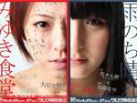 SOU-双・相・想-Ⅱ演劇ユニットランニング第四回本公演『みゆき食堂』/『雨のち晴れ』 2014/4/23(水)~4/27(日) at ザムザ阿佐谷