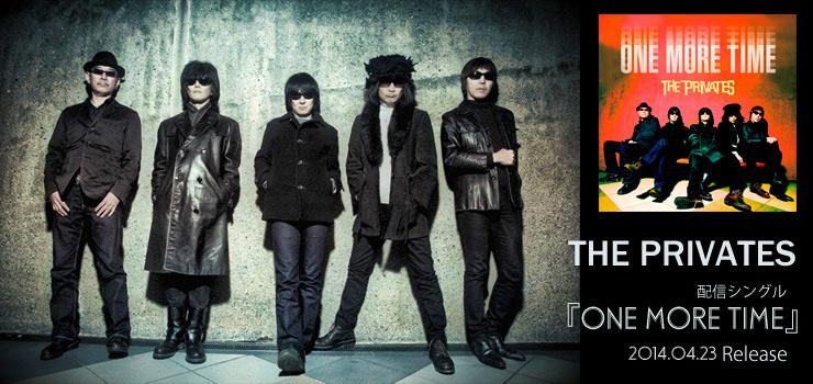 THE PRIVATES - 配信シングル『ONE MORE TIME』 Release / トレーラー映像(MV ショートバージョン)公開!