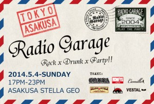 RADIO GARAGE 2014.5/4 (SUN)  at STELLA GEO