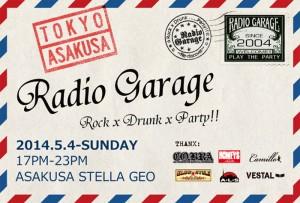 RADIO GARAGE 2014.5/4 (SUN)  at STELLA GEO