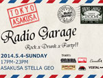 RADIO GARAGE 2014.5/4 (SUN) at STELLA GEO / A-FILES オルタナティヴ ストリートカルチャー ウェブマガジン