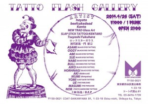 TATTOO FLASH GALLERY 2014 S/S 2014.4.26 (sat) at M daikanayama