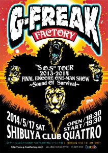 "G-FREAK FACTORY ""S.O.S"" TOUR 2013-2014 FINAL ENCORE ONE-MAN SHOW ~Sound Of Survival~ 2014年5月17日(土)at 渋谷CLUB QUATTRO"