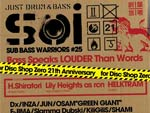 Soi -SUB BASS WARRIORS #25- 創意盤零 Bass Speaks Louder Than Words for Disc Shop Zero 21st Anniversary 2014.04.28 MON 10PM BASS IN at 渋谷module / A-FILES オルタナティヴ ストリートカルチャー ウェブマガジン