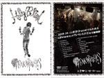ABNORMALS - DVD 『ABNORMALS / LIVE HOLY BLIND』 Release / A-FILESオルタナティヴ ストr-トカルチャー ウェブマガジン