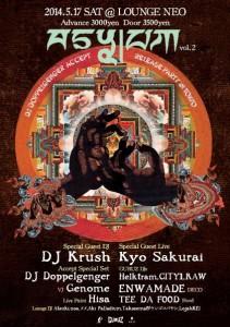 ASYLUM vol.2 - DJ Doppelgenger 2nd Album [Accept] Release Party  2014.5.17(sat) at 渋谷Lounge Neo