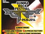 GUNMA ROCK FESTIVAL 2014 出演アーティスト第一弾