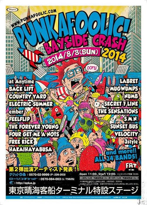 PUNKAFOOLIC! BAYSIDE CRASH 2014 - 2014.08.03(sun) at 東京晴海客船ターミナル特設ステージ