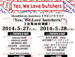 bloodthirsty butchers トリビュートライブ 「Yes, We Love butchers」 2014.05.27(Tue) 28(Wed) 《2days》 at TSUTAYA O-EAST / 新代田FEVER 《 2会場同時開催 従来自由》