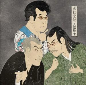 人間椅子 - New Album 『無頼豊饒』
