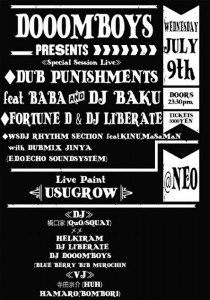 DOOOMBOYS presents ABRACADABRA 2014.07.09(wed) at at LOUNGE NEO