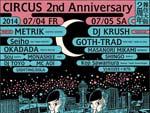 CIRCUS 2nd anniversary  『今日も2人 明日は夏 これからもずっと。』7月4日(金)-5日(土)はCIRCUS 2周年!!