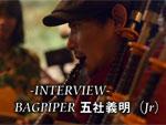 BAGPIPER 五社義明(Jr)INTERVIEW