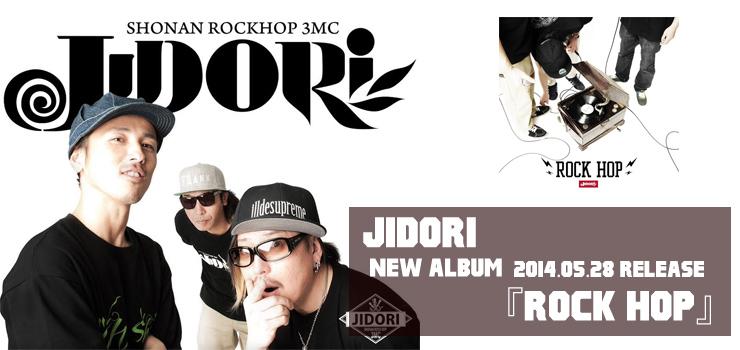 JIDORI - New Album 『ROCK HOP』 Release
