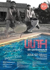 "LiLiTH 4th anniversary!!! ""the party!!!#22"" 2014/07/05(SAT) 22:00 START at 代官山AIR"