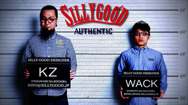 SILLY GOOD - SUMMER NEW ITEM