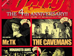 MINAMOTO JAMS Presents Unity Vol.32 ~4周年Special~ 2014.06.14(sat) at 相模原Buzz