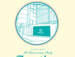 amate-raxi 7th anniversary – 2014年6月7日(土)、13(金) 、21(土) 3週連続でイベント開催!