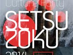 -Culture Party- SETSUZOKU 2014・2DAYS – 2014.09.19 (金)、20(土) at NOS EBISU