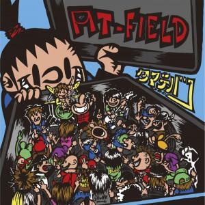 AT-FIELD - 1st mini album 『タマテバコ』 Release