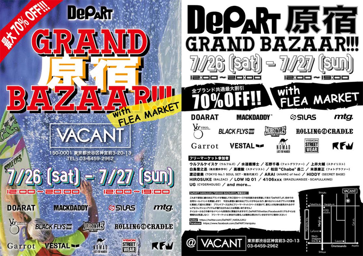 DePART HARAJUKU『GRAND BAZAAR!!!』 2014.07.26(sat) 27(sun) at 原宿VACANT