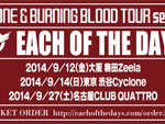 EACH OF THE DAY – RE:BONE & BURNING BLOOD TOUR season 1