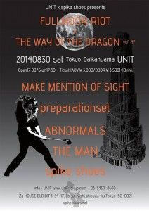FULLMOON RIOT × THE WAY OF THE DRAGON vol.47 - 2014.08.30(sat) at 代官山UNIT
