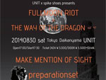 FULLMOON RIOT × THE WAY OF THE DRAGON vol.47 – 2014.08.30(sat) at 代官山UNIT