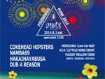 Fireworks Punk 2014 - 2014.08.02(sat)at 柳ヶ瀬ANTS / A-FILES オルタナティヴ ストリートカルチャー ウェブマガジン